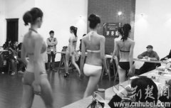 考生现场泳装展示身材 高校模特班招生火爆