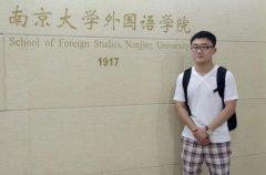 从民办本三大一走向世界顶极名校帝国理工学院的学生-王含宇