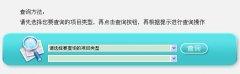 江苏2013年艺术专业省统考成绩查询入口