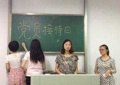 常熟理工学院外国语学院:党员接待日 争做入党第一人