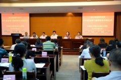 2013年省市合作初中政治骨干教师培训班开班