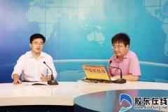 山东工商学院2011年高考招生政策解读(图)