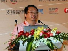 360安全卫士董事长-周鸿祎:好口才是创业者的基