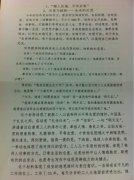 2012重庆高考作文题目解析:关爱与拯救